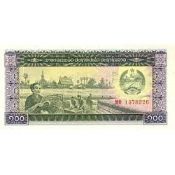 LAOS 100 KIPS 1979 RARE UNC...