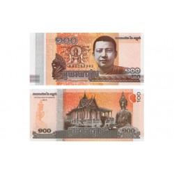 CAMBODIA 100 RIELS CRISP...